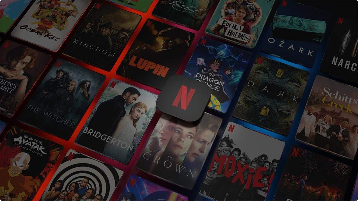 Компанія Netflix планує додати у свій сервіс відеоігри