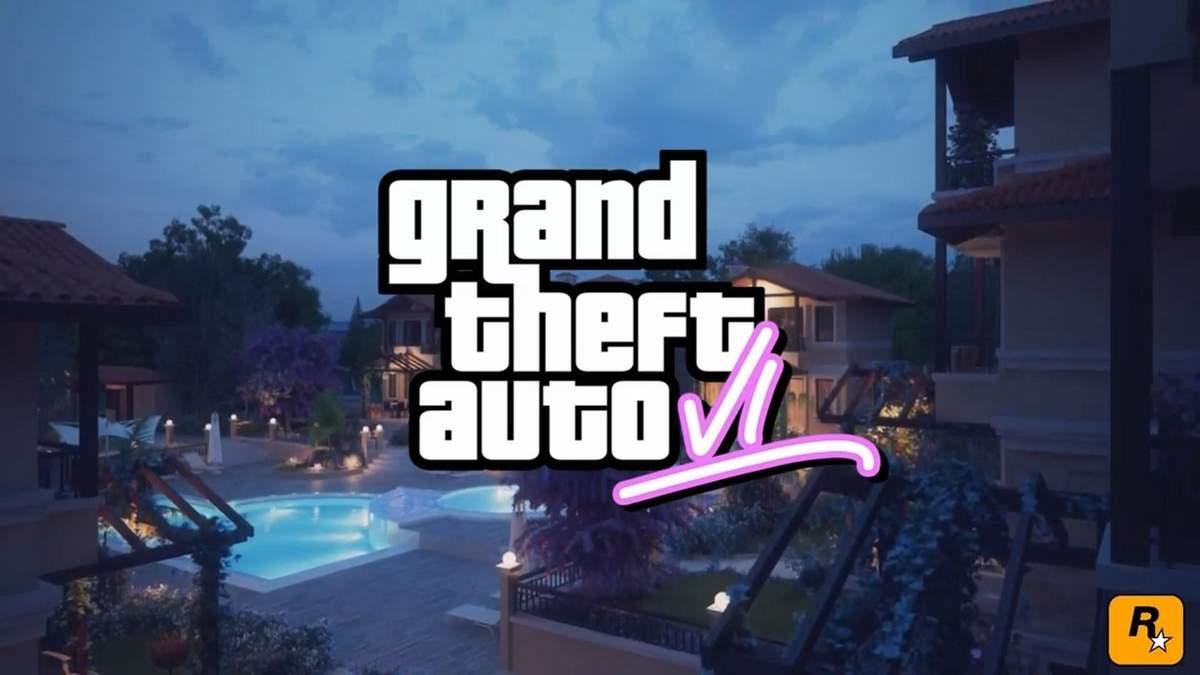 В мережі з'явився скриншот із ранньої версії GTA VI