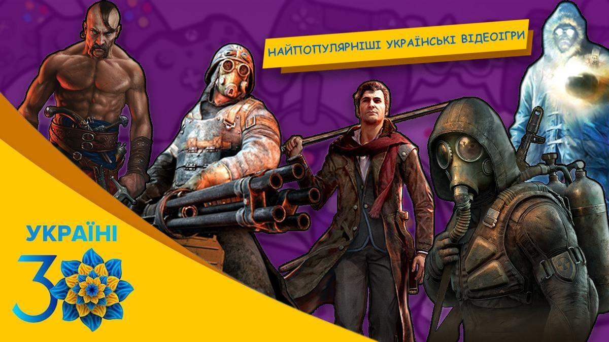 Самые популярные украинские видеоигры: обзор