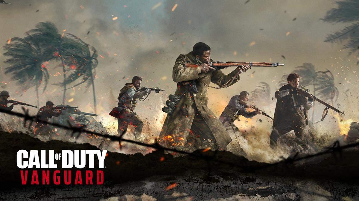 Перша офіційна інформація про гру Call of Duty: Vanguard