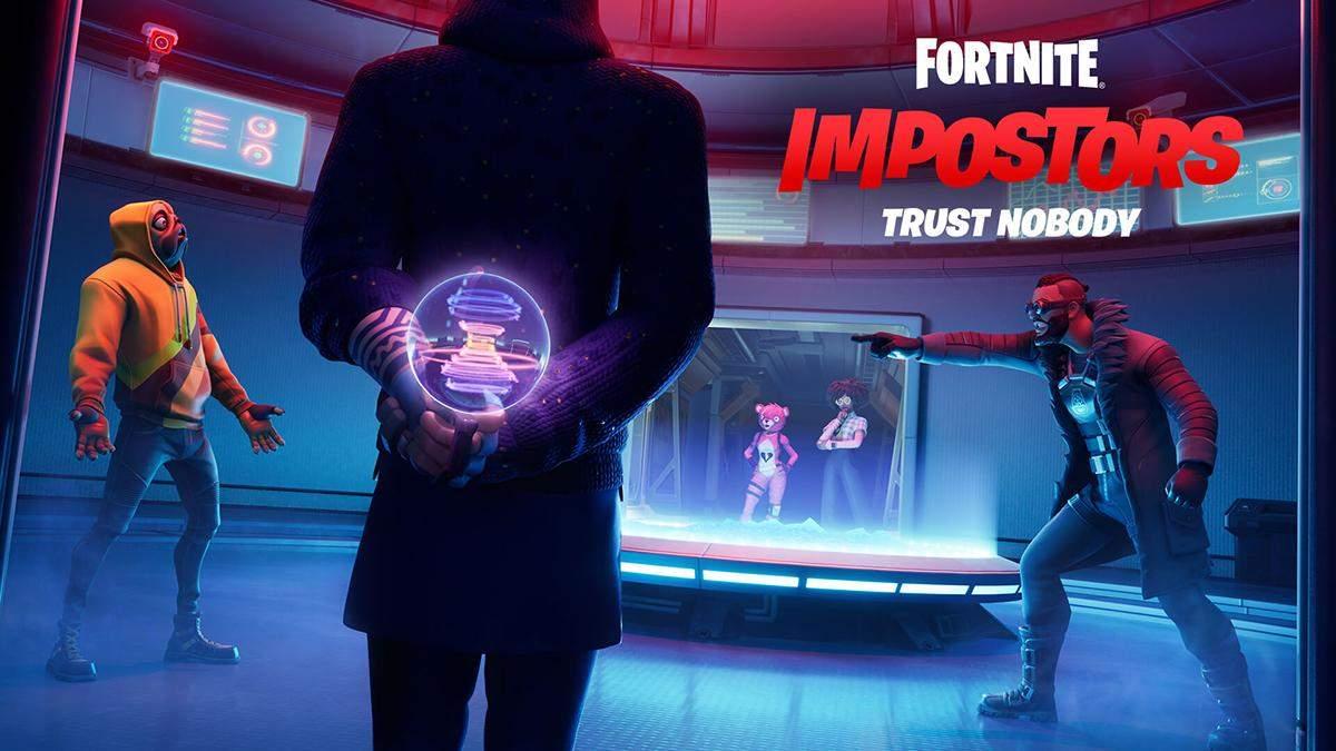 Неоднозначна реакція: у Fortnite з'явився новий режим в стилі відеогри Among Us - Ігри - games