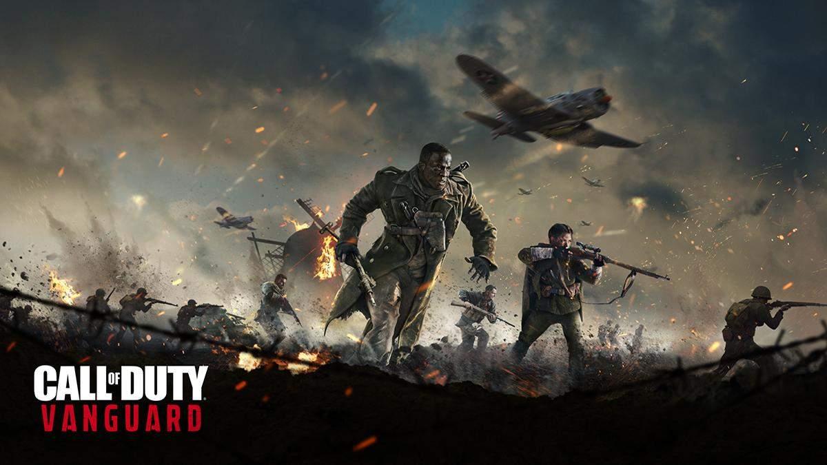 Перший трейлер, дата виходу, ціна та інші деталі: Activision представила Call of Duty: Vanguard - Ігри - games