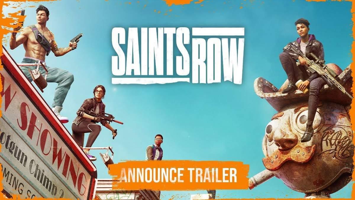 Возвращение к корням или полный крах: перезапуск Saints Row разделил геймеров на два лагеря - Игры - Games