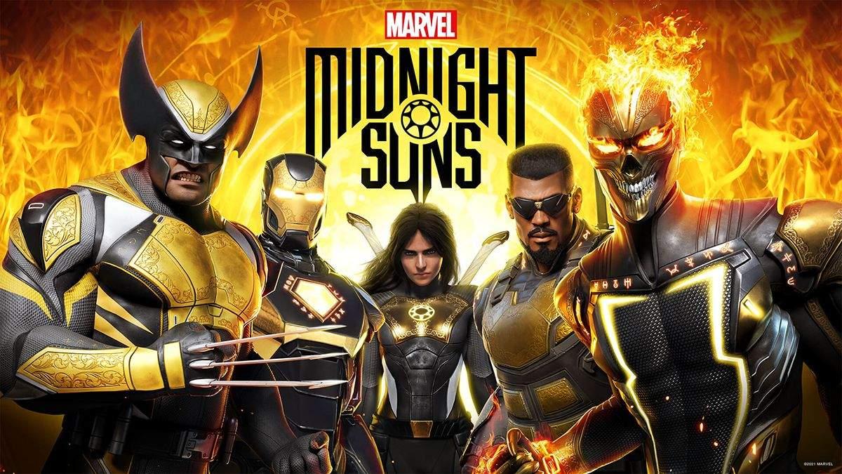 XCOM во вселенной Marvel: 2K и Firaxis Games представили видеоигру Marvel's Midnight Suns - Игры - Games