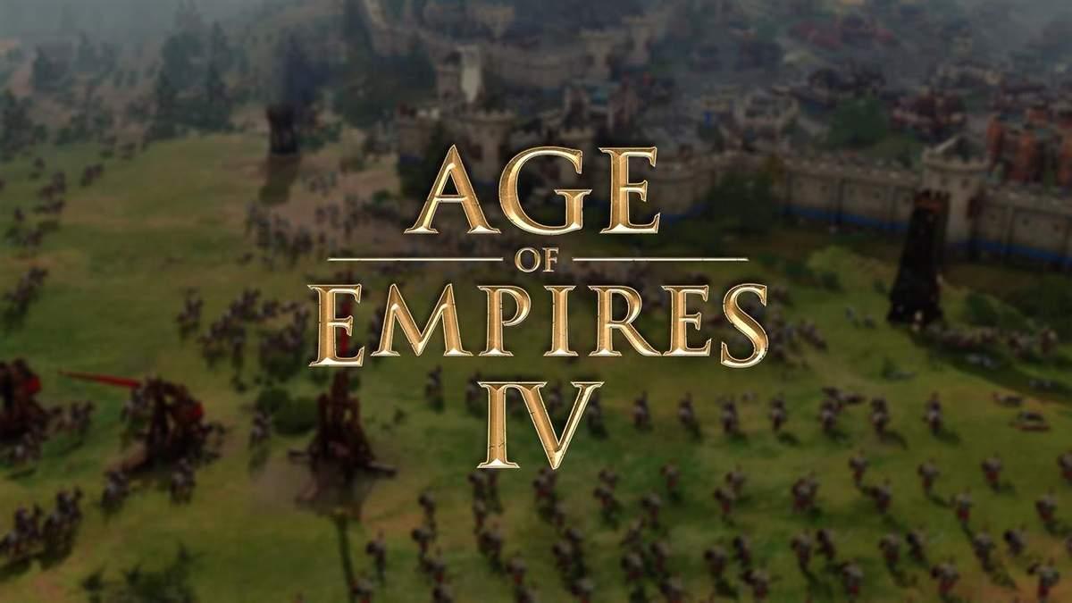 Розробники Age of Empires IV планують створити непереможний штучний інтелект - Ігри - games