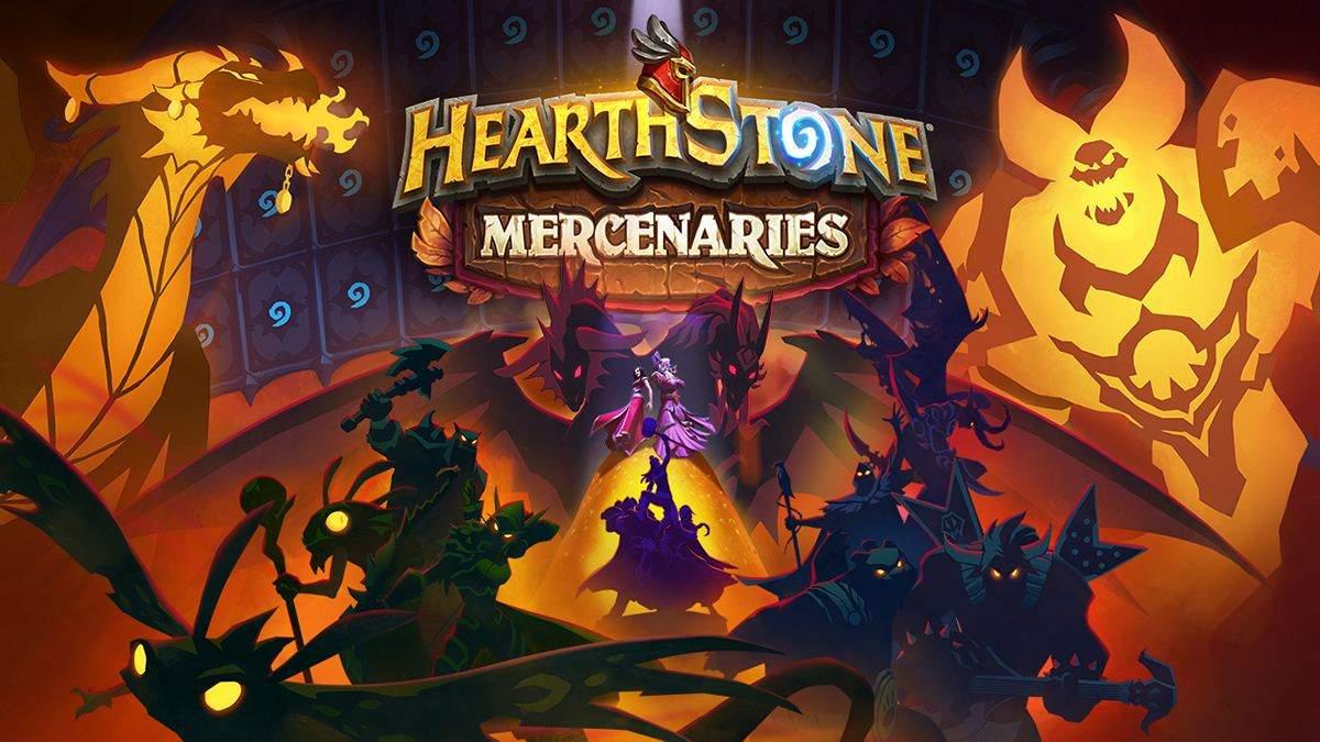 Незвичайна комбінація: Blizzard представила новий масштабний режим для відеогри Hearthstone - Ігри - games