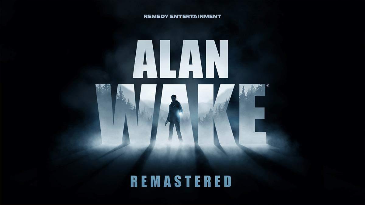 Ремастер гри Alan Wake вийде вже в жовтні: офіційний трейлер та порівняння з оригіналом - Ігри - games