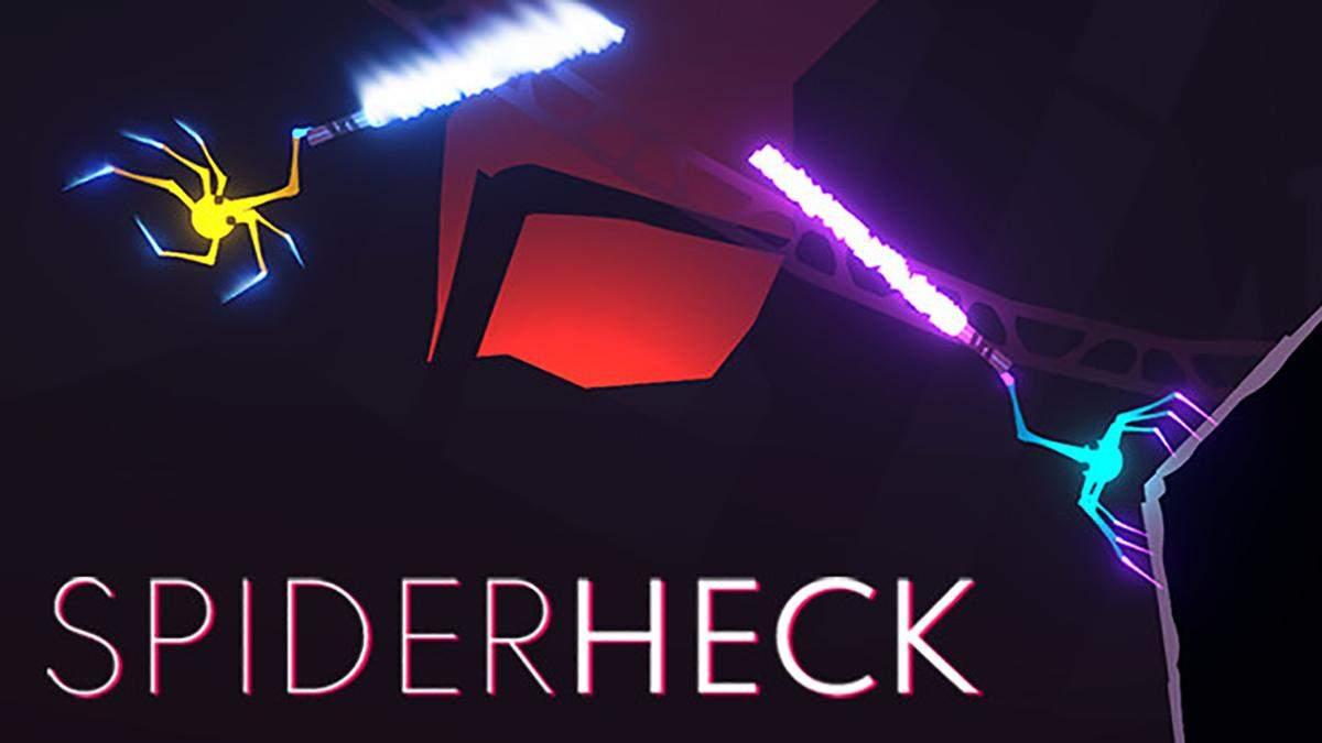 Битви павуків на світлових мечах: tinyBuild представила оригінальну відеогру SpiderHeck - Ігри - games