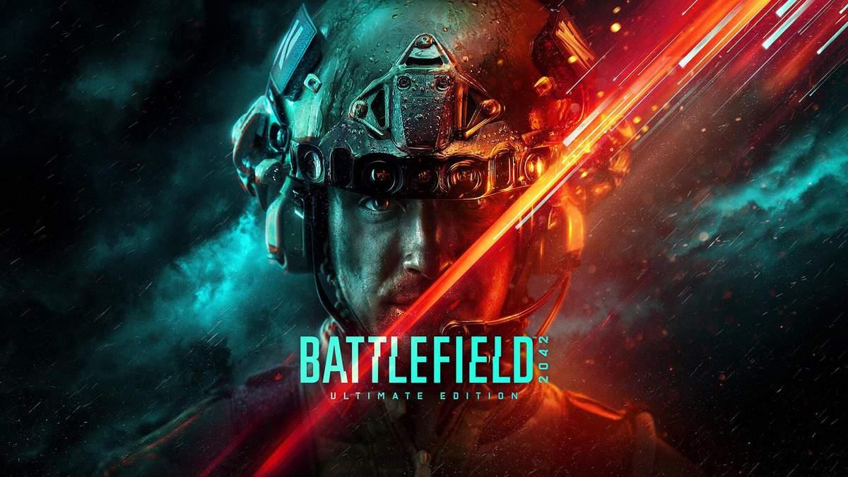 Стали відомі дати відкритого тестування та системні вимоги бети Battlefield 2042 - Ігри - games