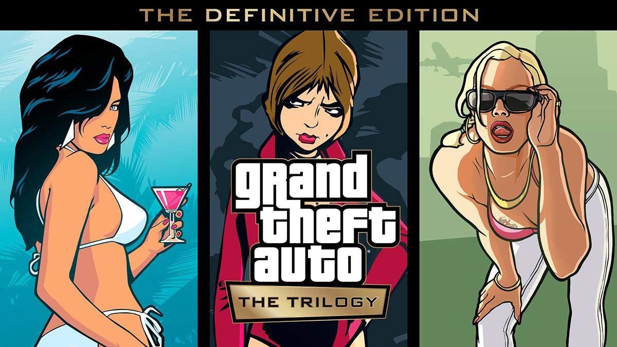 """Офіційний сайт """"впав"""": Rockstar Games анонсувала ремастери GTA III, Vice City та San Andreas - Ігри - games"""