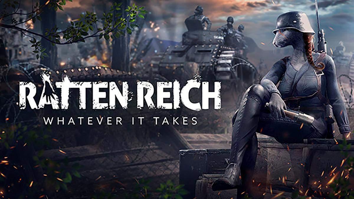 Крысы, тараканы, мыши и ящерицы: вышел геймплейный трейлер необычной стратегии Ratten Reich - Игры - Games