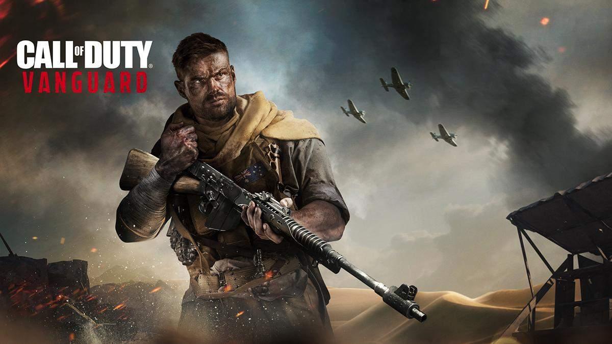 Знакомство с героями и антагонистом: вышел сюжетный трейлер Call of Duty: Vanguard - Игры - Games