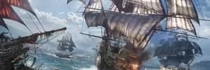 Піратський екшен від Ubisoft: відомий інсайдер поділився цікавою інформацією про Skull & Bones