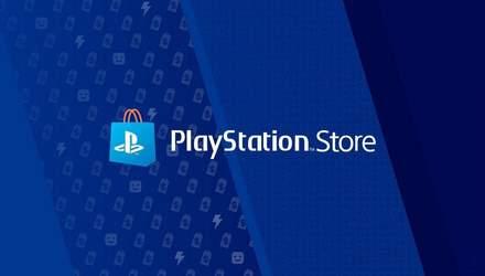 Масштабний розпродаж в PS Store: ігри віддають зі знижками до 85%
