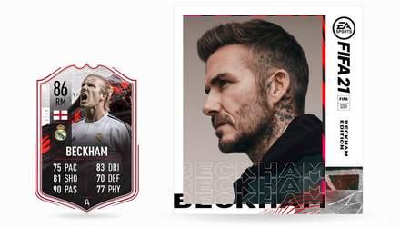 Бекхем отримає величезні кошти від EA Sports: це вже розлютило футбольних зірок