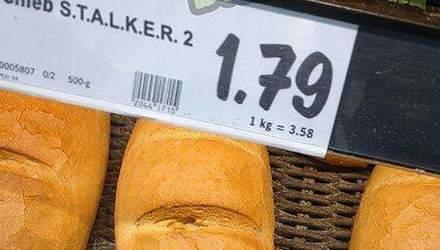 Допомога малому бізнесу: у європейському магазині продають батони зі S.T.A.L.K.E.R. 2 – фото