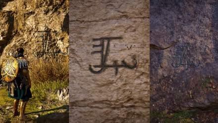 Містичні руни Одіна: геймери намагаються розгадати цікаву загадку з Assassin's Creed Valhalla