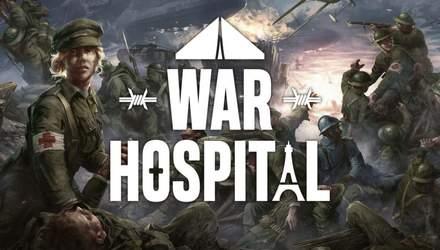 Розробників стратегії War Hospital звинуватили у порушенні Женевської конвенції