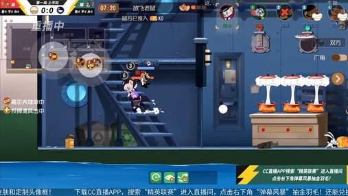 Собирали сыр и ловили мышей: в Китае прошел киберспортивный турнир по игре про Тома и Джерри