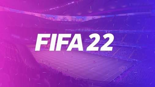 В мережу потрапив список нових ікон із FIFA 22: Дієго Міліто, Касільяс, Уейн Руні та інші