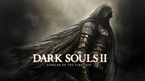 Тихий воїн: ентузіаст пройшов Dark Souls 2 без жодного діалогу