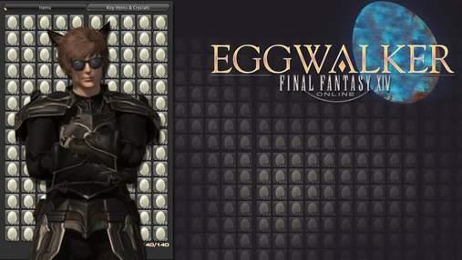 """Стрімер Final Fantasy XIV провів найдивніший """"сабатон"""" на Twitch, з'ївши 147 тисяч яєць"""