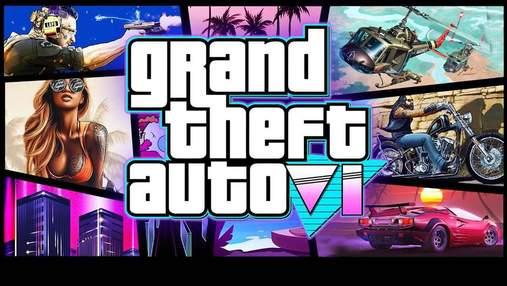 Фанаты утверждают, что нашли пасхалку на GTA VI в трейлере апгрейда GTA V для консолей