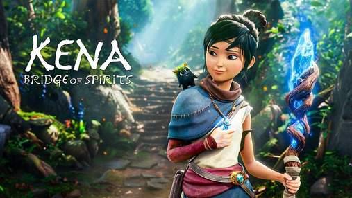 Просто і зі смаком: геймери та критики гідно оцінили новинку Kena: Bridge of Spirits