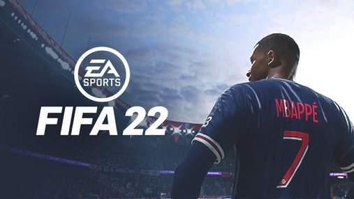EA Sports тимчасово забанили понад 30 тисяч гравців FIFA 22: у чому причина