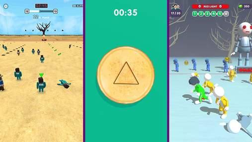 """Найкращі мобільні ігри за останній тиждень: чергові новинки за мотивами серіалу """"Гра в кальмара"""""""